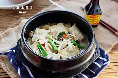 豆腐杂菌煲#美极鲜味汁#