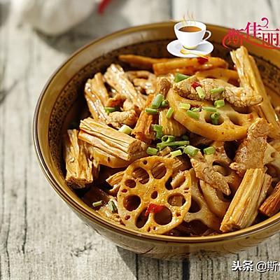 香辣腐竹莲藕炒肉片