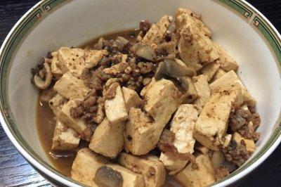健康料理--蘑菇肉酱豆腐