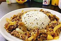 #餐桌上的春日限定#【上班族简菜】日式肥牛饭的做法