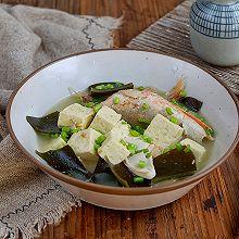 红头鱼海带豆腐汤