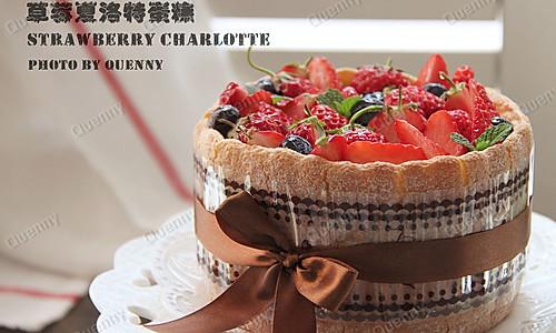 【草莓夏洛特蛋糕】#豆果5周年#的做法