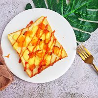 #硬核菜谱制作人#南瓜吐司披萨的做法图解6
