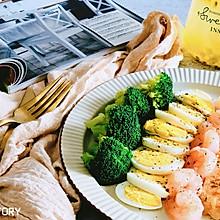 有营轻生活—鸡扒虾仁低脂餐