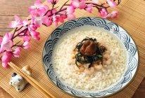 日式风味-龙井虾仁茶泡饭的做法