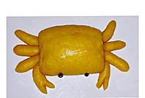 南瓜螃蟹馒头的做法