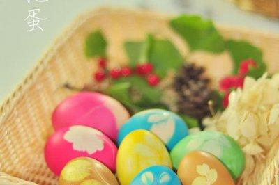 彩色印花蛋