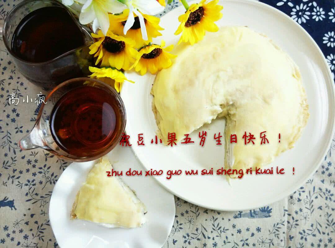 榴莲奶油蛋糕的做法步骤