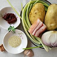 干锅土豆片的做法图解1