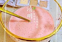 #换着花样吃早餐#不加水的草莓奶昔的做法