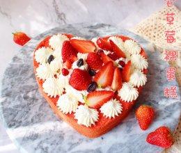 酸甜可口 | 黑加仑草莓裸蛋糕的做法
