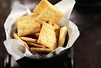 奶盐苏打饼干的做法