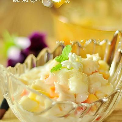 酸奶银耳水果羹