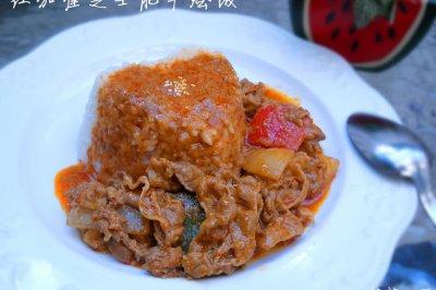 红咖喱芝士肥牛烩饭