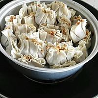 糙米菜蔬烧麦的做法图解8
