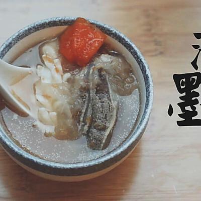 清润墨鱼汤