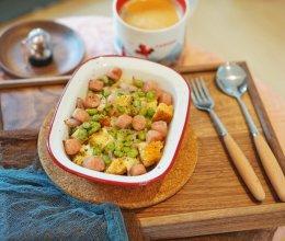 早餐|滋滋烤香肠洋葱毛豆芝士咸面包布丁#硬核菜谱制作人#的做法