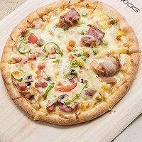 家庭版至尊披萨~鲜香美味