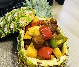吃完还想吃-酸甜可口菠萝咕咾肉的做法