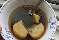 番薯糖水的做法