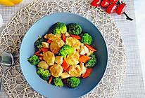 日本豆腐胡萝卜焖鸡胸肉的做法