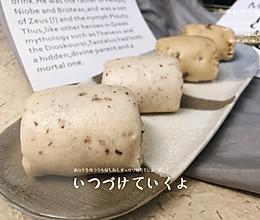 蜜豆馒头&红枣核桃馒头的做法