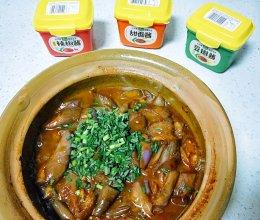 #一勺葱伴侣,成就招牌美味#酱香茄子煲的做法