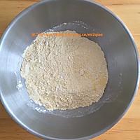 黄金玉米牛乳饼---利仁电火锅试用菜谱的做法图解1