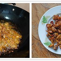辣子鸡的做法图解4