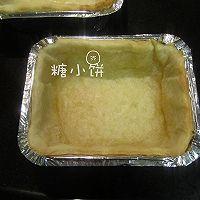 【steak pie 英式牛肉派】传统英式料理的做法图解12
