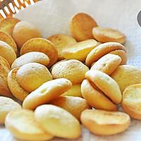 无油小蛋饼~九阳烤箱试用#九阳烘焙剧场#的做法图解15