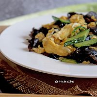 #520,美食撩动TA的心!# 木耳炒鸡蛋的做法图解9