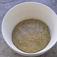 红糖糯米球的做法图解5