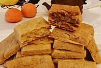 咸蛋黄酥饼干的做法