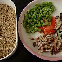 腊肉香菇炒糙米饭#美的初心电饭煲#的做法图解3