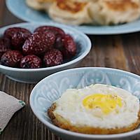 坚果红豆糊#急速早餐#的做法图解6