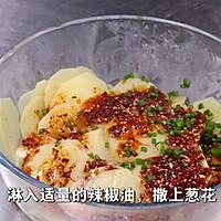 土豆片这样做吃起来特别爽,特别香,容易做的做法图解5