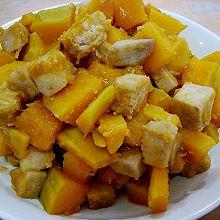 香芋焖南瓜