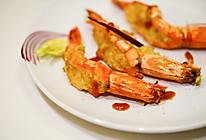 蒜香芝士焗虎虾的做法