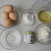 抹茶奶油蛋糕卷的做法图解1