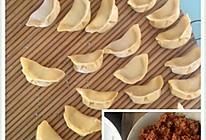 胡萝卜牛肉水饺的做法