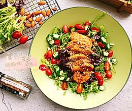 蜜汁鸡胸肉蔬菜沙拉的做法