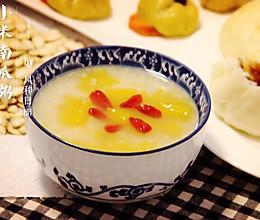 小米南瓜粥(电饭锅版)的做法