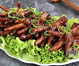 #福气年夜菜#一次就成功的秘制红烧凤爪的做法