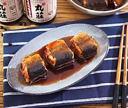 让人欲罢不能的江鲜美味——红烧白鳝【孔老师教做菜】的做法