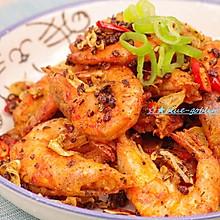 这是一个猛吃虾的季节~蒜香椒盐虾