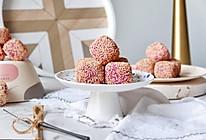 芝麻紫薯小方糕#年味十足的中式面点#的做法