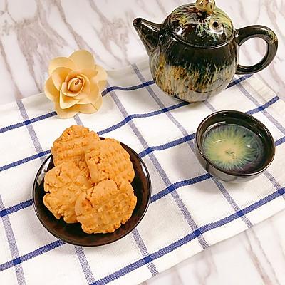 小茶点——花生小酥饼