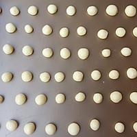 小圆饼干#东菱电子烤箱#的做法图解9