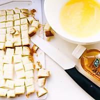 奶油甜面包块儿的做法图解1